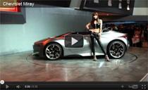 Video: Chevrolet Miray auf der Seoul Motor Show 2011