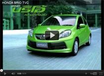 Honda Brio – Stylischer Kleinstwagen für Asien
