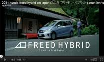 Honda Freed Hybrid Minivan: Verkauf beginnt in Japan