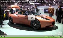 Lotus Evora 414E Hybrid Concept auf dem Genfer Autosalon