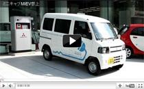 Mitsubishi Minicab MiEV: Minivan mit Elektroantrieb