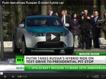 Video: Wladimir Putin testet das neue russische Hybridauto Yo