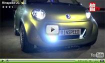 Rinspeed UC?: Mehr als ein Elektroauto