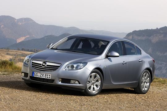 Opel Insignia ecoFLEX von Vorne