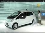 Video: Vorstellung des Mitsubishi iMiEV