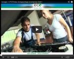 Video: Einbau einer Autogasanlage