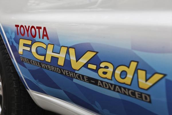 Toyota FCHV-adv Detail