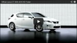 Video: Lexus CT 200h Trailer