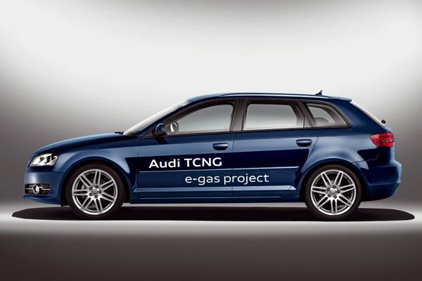 Audi A3 TCNG