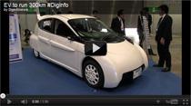 Video: SIM-LEI – Vorstellung des besonders effizienten Elektroautos