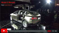 Tesla Model X Premiere
