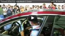Video: Übergabe des ersten Tesla Model S