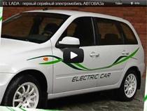Video: El Lada - Der erste elektrische Lada