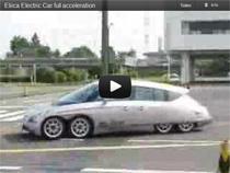 Eliica Elektroauto mit 8 Rädern und Super-Beschleunigung