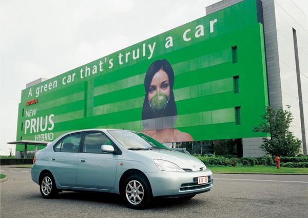 Toyota Prius aus dem Jahr 2000