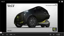 VéLV: Leichtes Elektrofahrzeug mit drei Sitzen für die Stadt