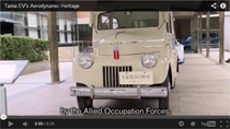 Video: Nissan Tama EV