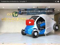 Armadillo-T: Faltbares Elektroauto aus Korea
