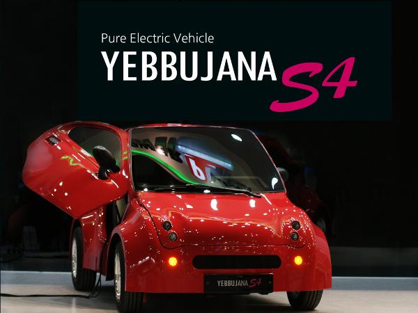 Yebbujana S4