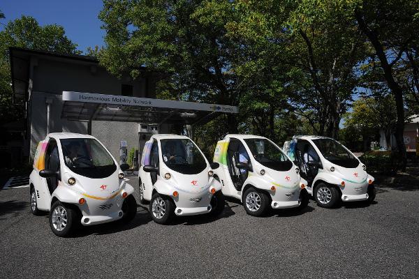 Toyota HA:MO Elektroautos
