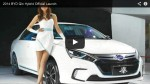 Video: BYD Qin Hybrid 2014er Modell