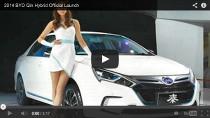 BYD Qin Hybrid: Vorstellung des 2014er Modells