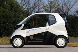Honda Micro Commuter - Mini-Elektroauto