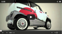 FOMM Concept One: Der kleinste elektrische Viersitzer