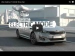 Video: Kia Optima T-Hybrid Studie