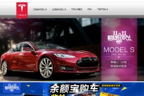 Tesla verkauft sein Model S in China über Alibaba's Tmall
