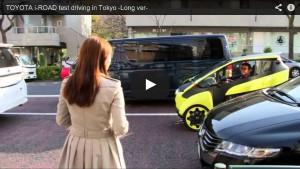 Testfahrten mit dem Toyota i-ROAD in Tokio