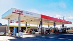 Wasserstoff-Tankstelle in Ebina City