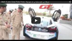 Video: BMW i8 Polizeiauto in Dubai