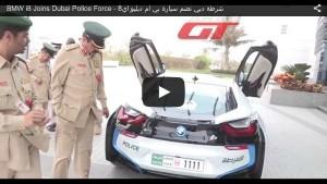 BMW i8 Polizeiauto für die Polizei von Dubai