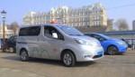 Nissan Elektroautos in Amsterdam