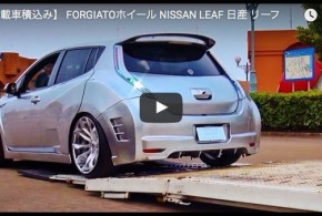 Getunter Nissan Leaf