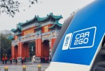 car2go startet in China