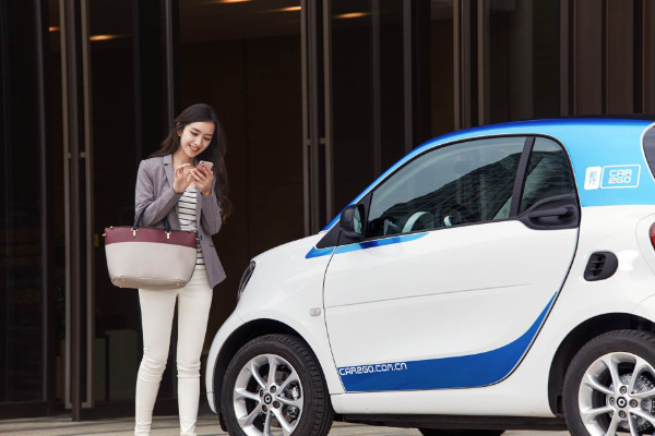 car2go startet in Chongqing in China