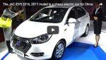 Video: JAC iEV5 Elektroauto