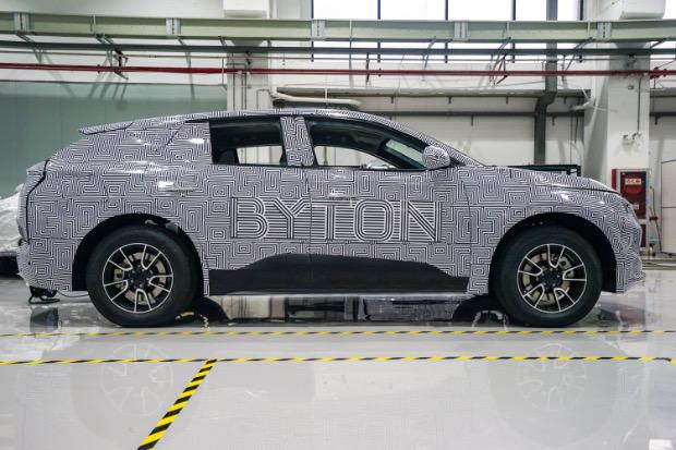 BYTON M-Byte Prototyp
