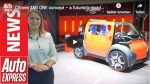 Video: Citroen Ami One Concept