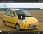 Video: Chevrolet Matiz LPG