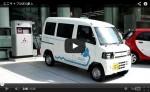 Video: Mitsubishi Minicab MiEV