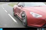 Video: Grünes Kraftpaket - Furtive e-GT