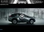 Video: Crossover Lexus LF-NX