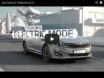 Video: Kia Optima T-Hybrid Studie