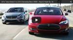 Video: Tesla Model S vs Mercedes-Benz S550