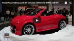 Video: Yebbujana R Elektroauto