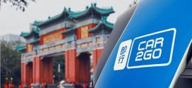 Erster car2go Carsharing-Standort in Asien in Chongqing in China eröffnet