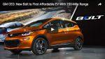 Video: GM CEO im Interview über den Chevrolet Bolt